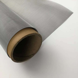 Stainless Steel Plain Filter Mesh